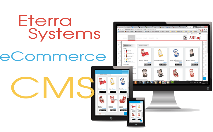 Eterra Systems Inc - eCommerce online solutions